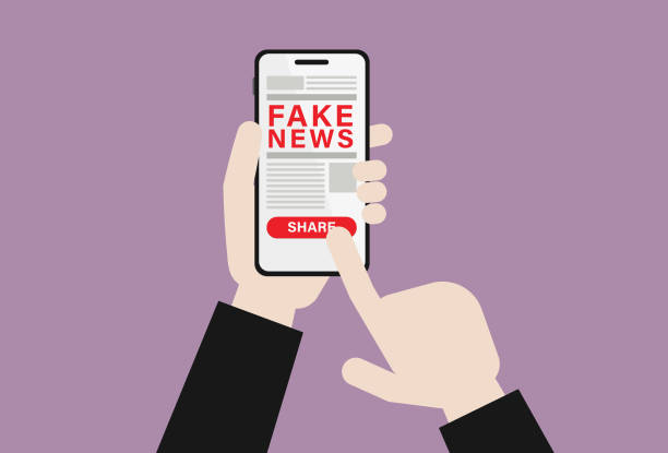 Social media, Fake news, Artificial, Newspaper, The Media, Sharing, Web page
